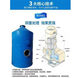 1万风量水淋塔废气处理成套设备环保设备生产厂家