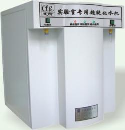 KL-UP-I水处理设备,实验室用超纯水机参数,图片