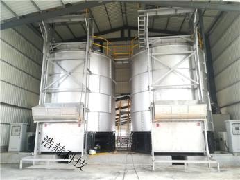 畜禽智能高温好氧发酵设备厂家