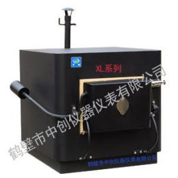 XL-1中創供應XL-1型箱式高溫電阻爐(馬弗爐)