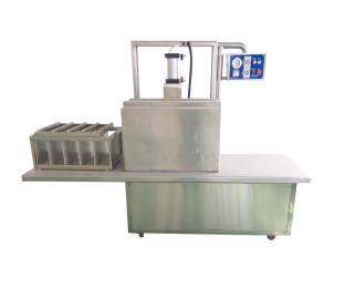 全自动立式真空包装机封口机食品机械设备
