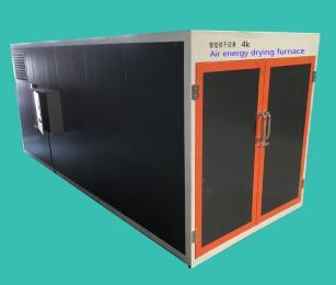 XQ-4K空气干燥机 四川干燥设备4K节能型
