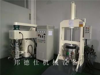 BDS-2-5000智能压料机配套设备 羟基硅油生产设备