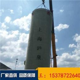 武漢市 污水泵站 性價比高 廠家定制直銷