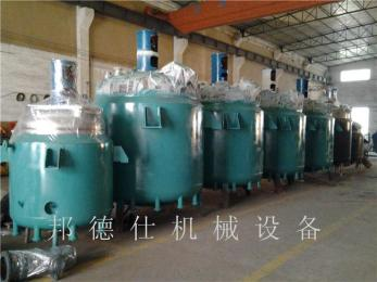 BDS-2-5000广东反应釜价格 白乳胶生产设备