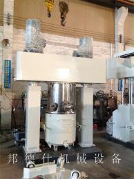 BDS-2-5000生产型行星动力混合机 免钉胶生产配套设备