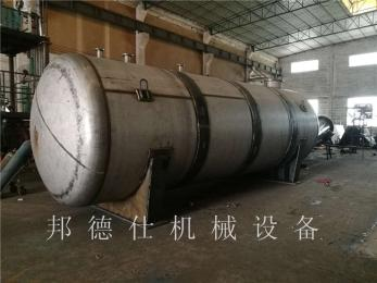 BDS-2-5000广东全不锈钢实验反应釜 化工机械设备订做