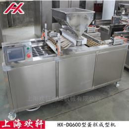 HX-DG600型蛋糕成型机 蛋糕注糊机