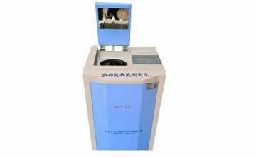 ZDHW-8ARM煤炭大卡热值检测仪厂家直销