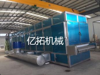 YT—1000菊花茶专用烘干机