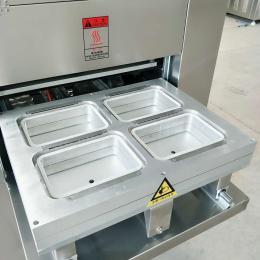 JCQT-2果脯蜜饯封盒气调包装机