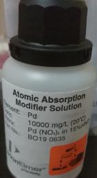 珀金埃爾默基體改進劑B0190635美國PE耗材