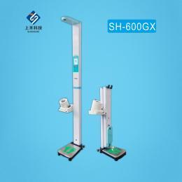 SH-600GXSH-600GX折疊便攜智能身高體重血壓心率秤