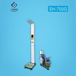 SH-700GSH-700G兒童專用智能互聯身高體重秤
