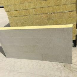 外墙岩棉复合板 屋面保温岩棉板 高密度板
