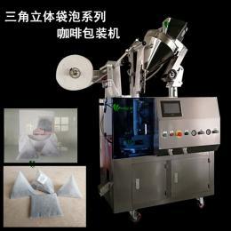 XY-100SJ/F袋泡咖啡包装机