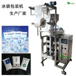XY-800Y液体自动包装机