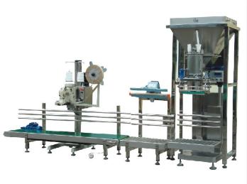 化肥包装机5-50公斤