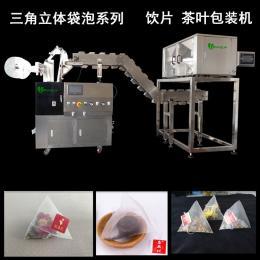 XY-100SJ/4D自动定量三角立体包袋泡茶包装机