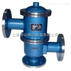 高質量防爆阻火呼吸閥 HXF系列阻火呼吸閥 呼吸閥 DN80 100