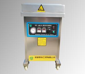 DZ-400单室常规型包装机价格 牛板筋真空包装 聚信供应