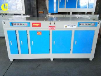 5000风量印刷厂油墨处理塑料厂油烟净化光氧净化器