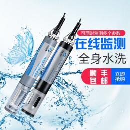 AMT-WRJ102广西 环境检测----多参数水质检测仪