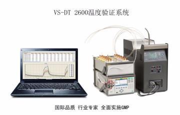 2638A VSFLUKE温度热分布验证系统 有线温度验证仪
