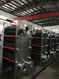 ABX6M/33D/E4/0.5-L全不锈钢板式换热器