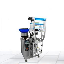 HG-DCS立式螺丝自动包装机