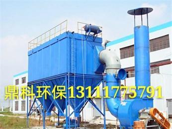 DMC--48-64-96-120铸造工业应用广泛的单机布袋除尘设备