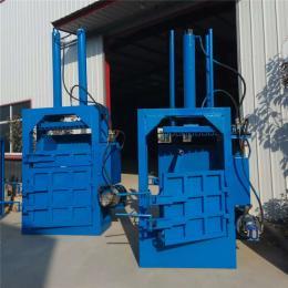 20吨江苏南京废金属液压打包机