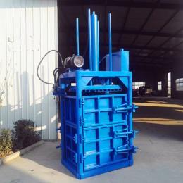 各种型号立式液压打包机 废纸壳压缩机 编织袋打捆机