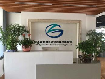 HMI上海西门子触摸屏代理商