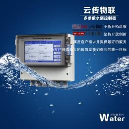 AMT-KZ300RS485多参数水质检测仪 多合一水质控制器