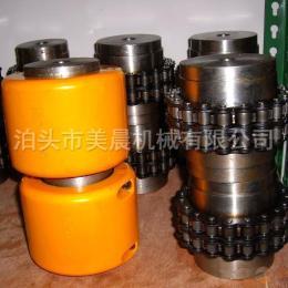 上海直銷可批量訂購定做滾子鏈聯軸器耐油