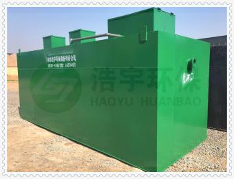 HYYTH-5屠宰污水处理设备
