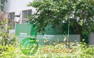 安徽生活污水处理设备