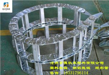 65x100桥式拖链