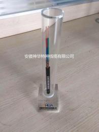 ZR-KVVP水泥厂专用ZR-KVVP-3*2.5/3x2.5电缆价格