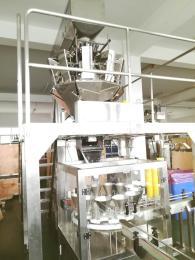 GZPT不锈钢电脑组合食品包装电子秤工作平台