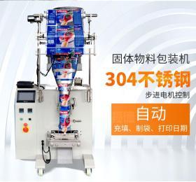 380A大米颗粒全自动立式包装机