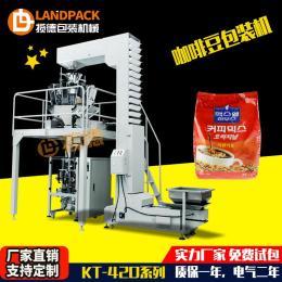 LD-420A-04大型糖果牛轧糖立式包装机