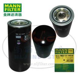 MANN-FILTER(曼牌滤清器)油滤WD13145/4