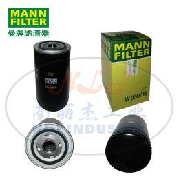 MANN-FILTER(曼牌滤清器)油滤W950/18