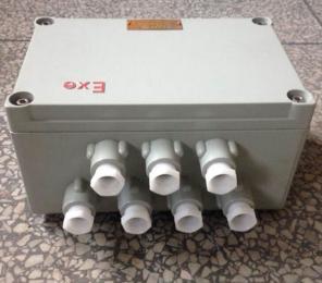 BJX增安型防爆接线箱厂家