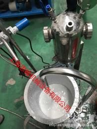 GRS2000軟膠囊內容物混懸液均質機