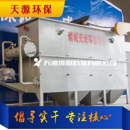 ty日照小型酒厂污水处理设备公司 气浮沉淀一体机 平流斜管沉淀器设备供应商