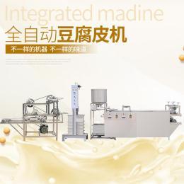 小型全自動干豆腐機生產線 黑龍江千張機價格