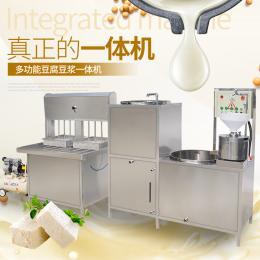 小型高產量全自動豆腐機設備生產線